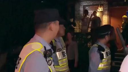 大赞中国警察!居民深夜投诉酒吧扰民!警察超