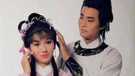 赵雅芝和郑少秋合作过八部戏,除了《戏说乾隆》你还看过哪部