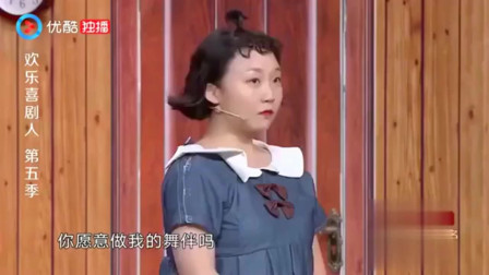 欢乐喜剧人:辣目洋子的热舞,把张云雷张鹤伦