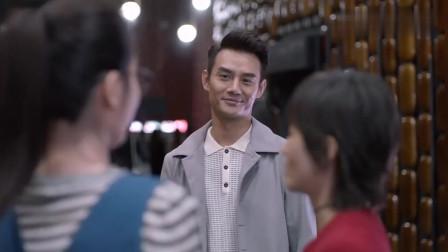 """尴尬的""""偶遇"""",关雎尔赵启平古典音乐惹曲筱"""