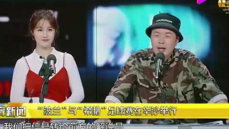 赵立新化身体育新闻主播,海涛的帽子是认真地