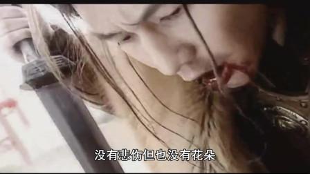 片头李思怡说音乐 南山南