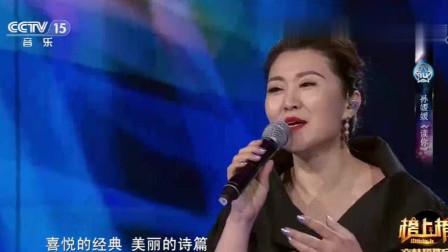 《读你》孙媛媛,音乐榜上榜,读不懂你的心