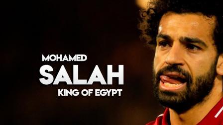 法老王!萨拉赫:别叫我埃及梅西,我现在是利物浦大腿!