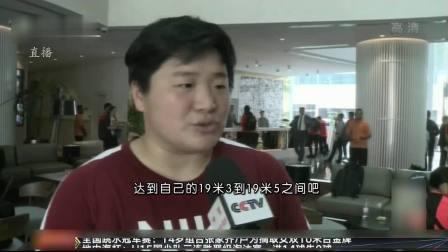中国田径队抵达多哈 苏炳添因伤退出亚锦赛
