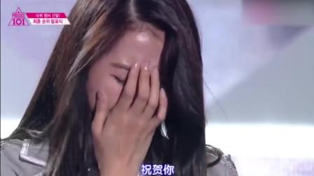 韩国综艺-美女练习生激动的捏鼻痛哭,结果竟把