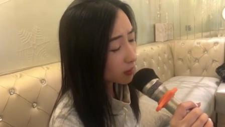 美女翻唱奶茶的歌,这是什么宝藏女孩,唱得那