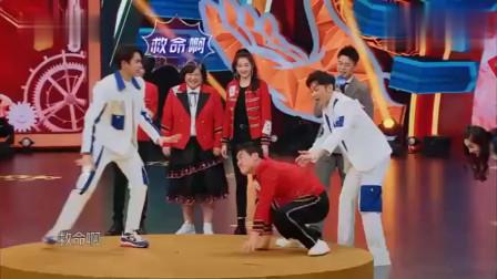 热舞沈腾vs黄旭熙,沈腾放大招,舞蹈击败对方高