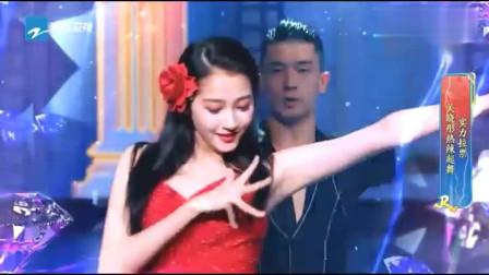 关晓彤红衣热舞《havana》,太美了!