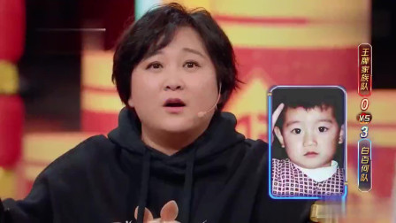 王源小时候的照片 贾玲竟一下子猜出来 你能认出来是他吗