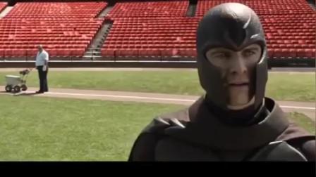 《X战警》万磁王实力爆发,搬起整栋体育馆,场