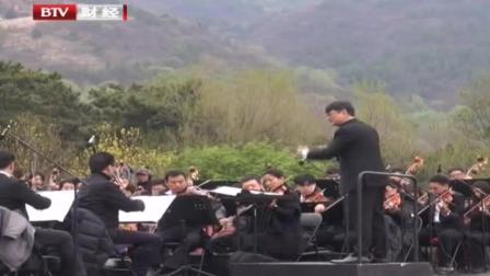 """大自然当做""""音乐厅""""  200场活动森林文化节陆续"""