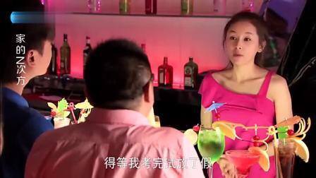 小女孩调酒技术高超,精彩表演让人惊艳,竟救