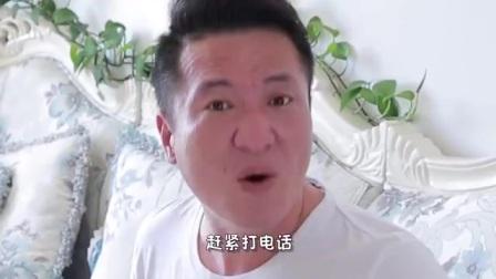 搞笑视频:刚刚做了一件特别解气的事,爸,你