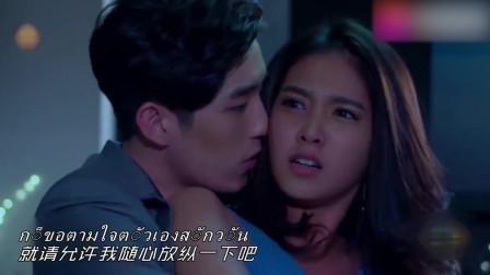 新铁石心肠:霸道总裁撩妹太强势,美女根本招架不住!