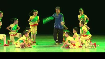 最新舞蹈《采茶乐》幼儿园小学生舞蹈 八届小荷