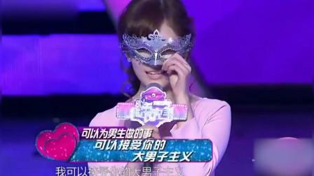 美女嘉宾在韩国整容院上班,摘下面具后,男嘉