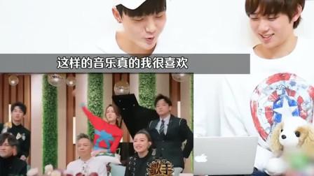 看看韩国人听GAI唱的《沧海一声笑》,RAP与传统