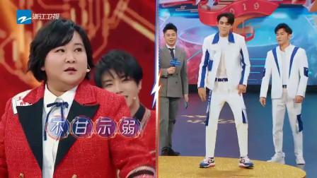 《王牌对王牌4》Angelababy和关晓彤PK热舞,关晓彤