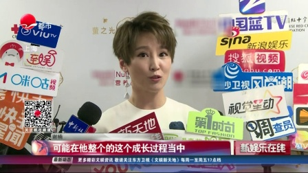 谢楠:呼吁关爱留守儿童 SMG新娱乐在线 20190422
