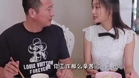 搞笑视频:宛如:无事献殷勤,非奸即盗,我爸