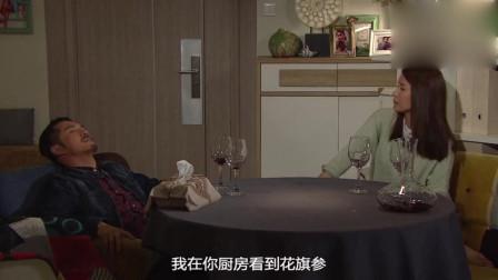 《溏心风暴3》黄宗泽跟黄翠如跟朋友怎么娱乐?