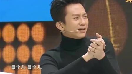 王牌对王牌:祖蓝戴着耳机享受音乐,邓超:你