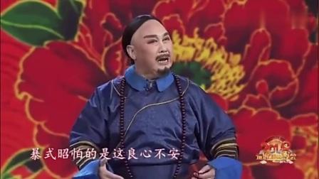 (李树建)豫剧九品巡检 小官要干大事情