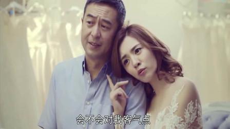我的体育老师:王小米穿婚纱,马克怎么看都看