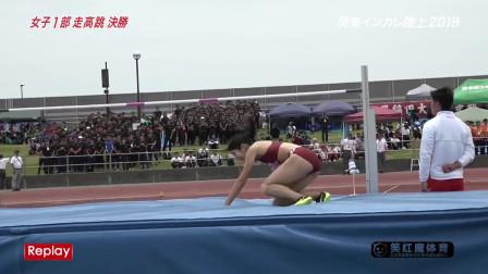 日本跳高选手 为何如此性感?散开头发那一刻我