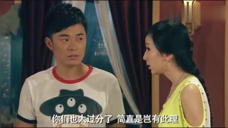 爱情公寓:一菲小贤酒吧闹乌龙,尴尬之际奇迹