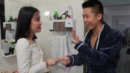 闽南语搞笑视频:抠门老婆烹饪美味酸菜鱼,老