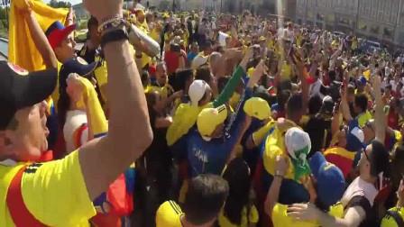 狂热的哥伦比亚球迷,赛前助威阵势太精彩了!