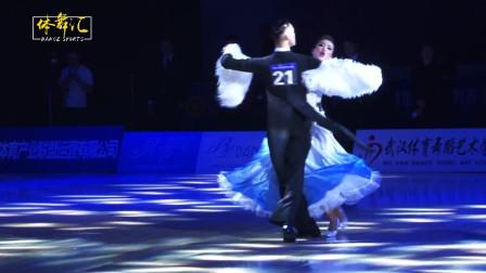 2019中国体育舞蹈公开系列赛(武汉站)-职业组标
