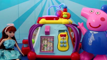 洋娃娃的迷你浴室搭配服装玩具小猪佩奇音乐多