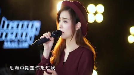 美女翻唱王菲《天与地》怀旧粤语经典 百听不厌
