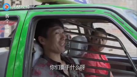 美女:你们要干什么?出租车司机:干你呗!