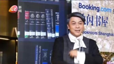 """蔡康永与内地名模杜鹃以最佳拍档姿态参加""""城"""