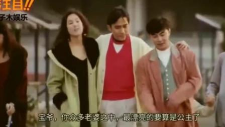 戏剧电影:张卫健想打美女注意,差点就美梦成