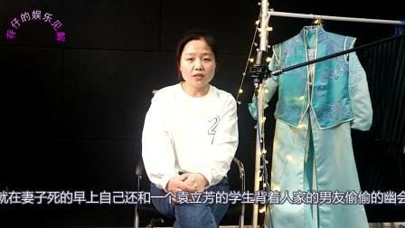 存仔的娱乐见解:李幼斌拍摄的《因法之名》宣