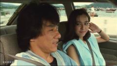 成龙惊险动作电影的轻松时刻,成龙和女朋友车