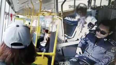 大妈公交上外放音乐遭劝阻,连骂司机9个站