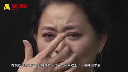 因韩国学生太帅,女老师逃婚10年也要睡一起,老