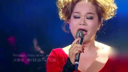 音乐:她上《我是歌手》唱的这首歌,走心演绎