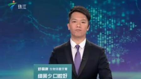 广东省纪委监委通报4起扶贫领域腐败和作风典型问题