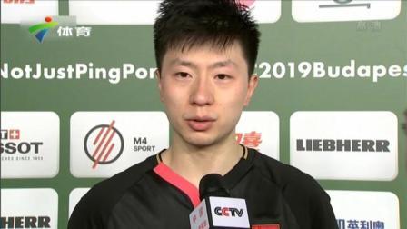 中国队田径亚锦赛再获两金 马龙晋级世乒赛男单