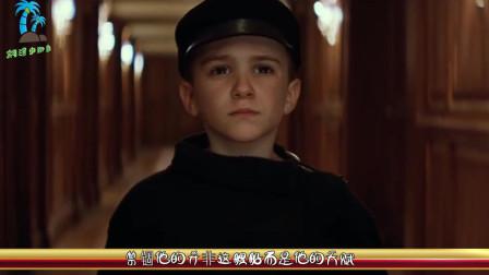 他将一生都放在邮轮中,是让音乐禁锢他的生命