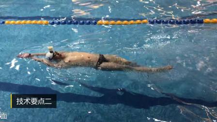 中游体育:教练示范仰泳打腿技术以及技术要点