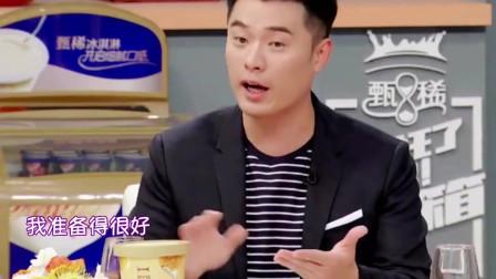 拜托了冰箱:陈赫爆谢娜主持乱来,完全不看流程,何炅你干嘛笑啊!