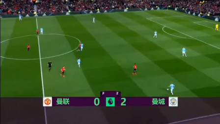 英超集锦:B席尔瓦萨内爆射破门 曼城2:0再次拿下德比,重回榜首。送曼联3连败